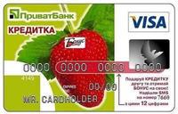 Дизайн кредитки